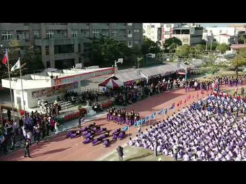 新中57週年校慶運動會2