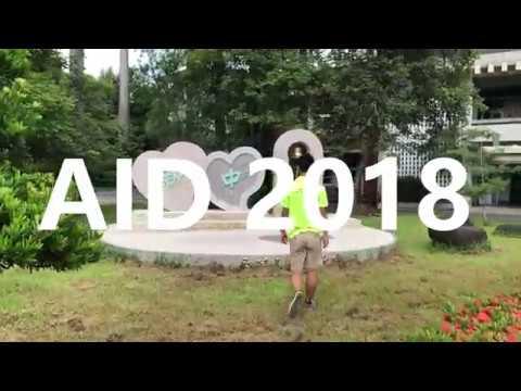 image of 新港國中華裔青年2018(Xingang Junior High AID 2018 Volunteers)