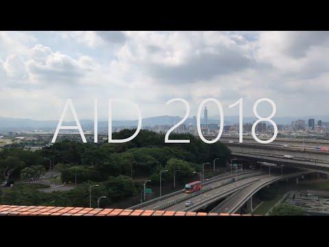 image of 新港國中2018年華裔青年營隊